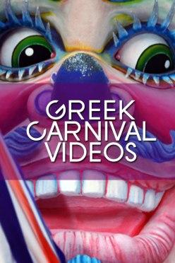 Greek Carnival Videos